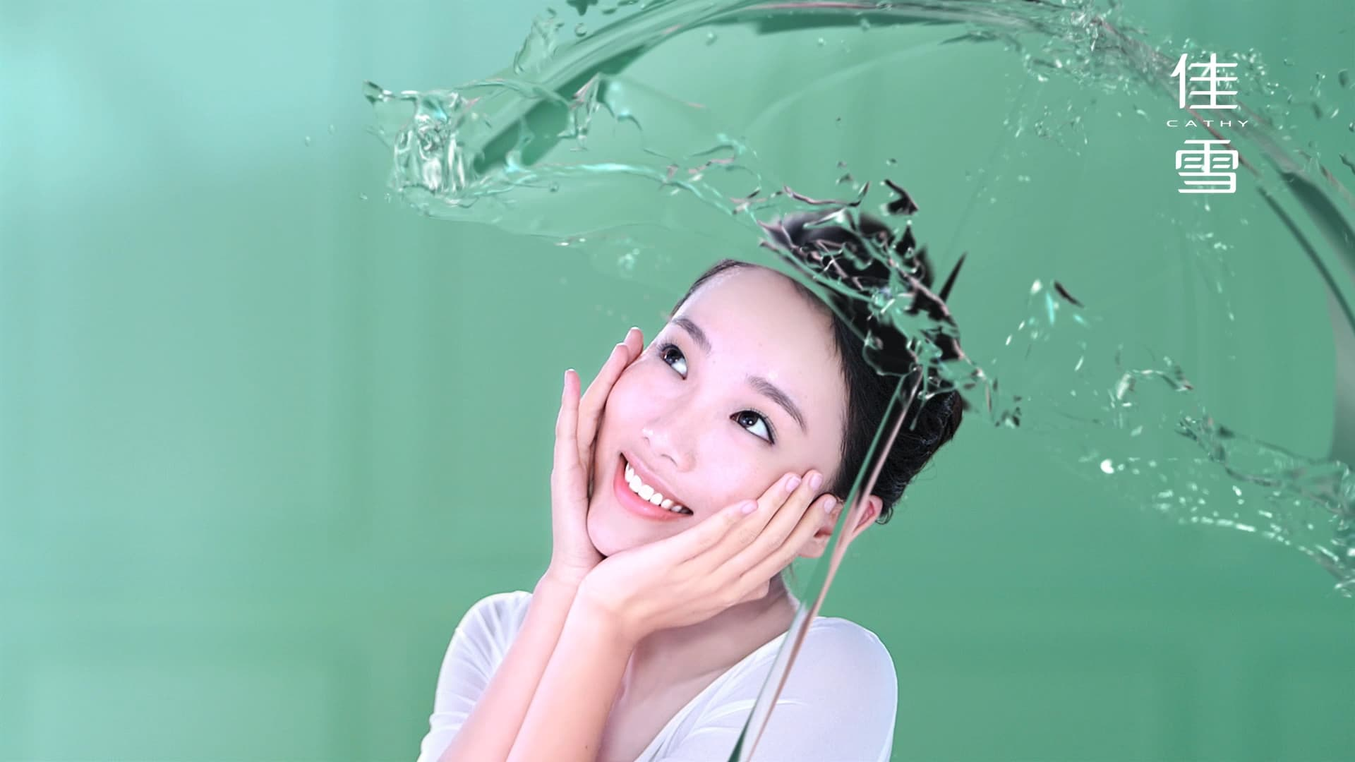 佳雪-芦荟胶